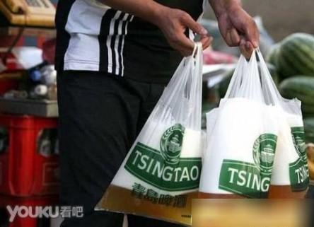 tsingtao2