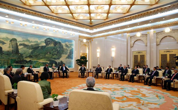 Asian Infrastructure Investment Bank & Shanghai Metal Corporation – Common Goal &Vision